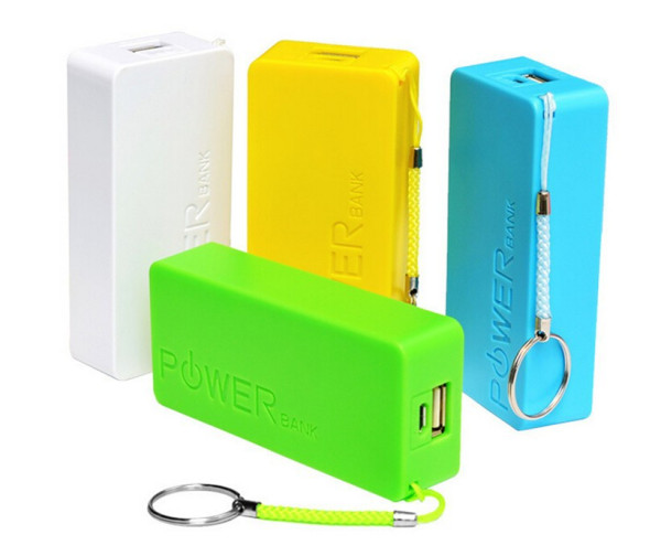 Power bank with Keychain