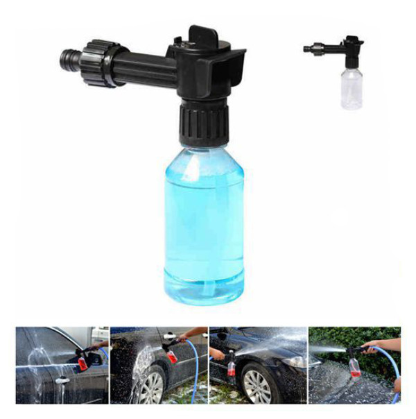 Foam car washer water gun