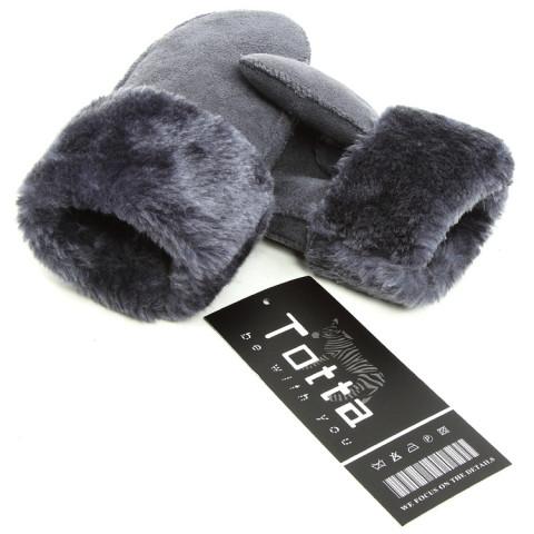 Women Faux Suede Warm Fingerless Glove