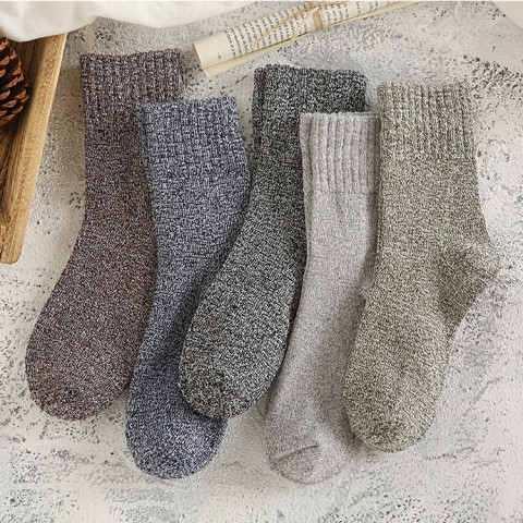 5pair Men's Winter Warm Socks