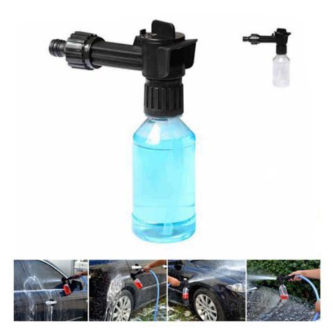 Foam car washer water gun