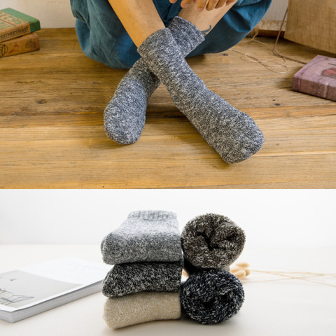 Men's knitting Socks
